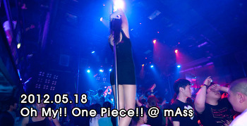 [ 2012.05.18 ] Oh My!! One Piece!! @ mAss