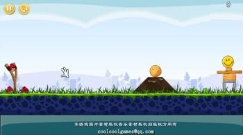 [게임] 앵그리버드! (Angry Birds!) - 플래시 버전
