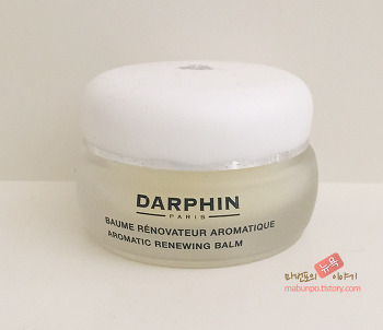 [달팡] 건성피부 필수템, 달팡 아로마틱 리뉴잉밤 Darphin Aromatic Renewing Balm