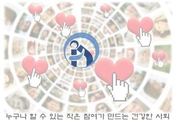 test 임시글 - 후원사 소개 - DASPON
