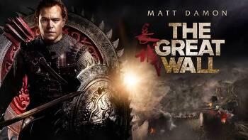 [영화] 그레이트 월 (The Great Wall)