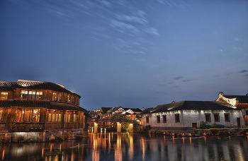 동양의 운하도시, 중국 우전 여행기
