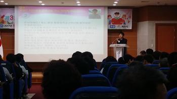 봉양중 제3회 제천시 발달장애인 자기권리주장대회 대상