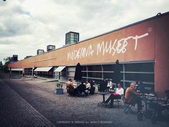 스톡홀름 현대미술관. Moderna Museet