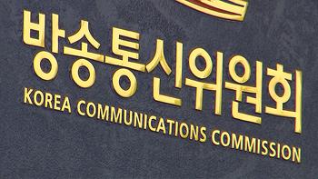문대통령, 방송정상화를 위한 신의 한수