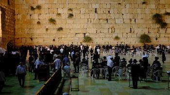 JERUSALEM (예루살렘) 세번째