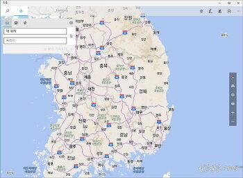 윈도우10 windows 지도 앱 길찾기 기능 및 오프라인지도 사용법