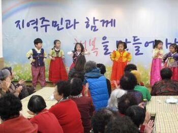 [인사이드 KIST] 장위복지관 사회공헌 활동