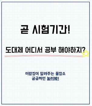 [위드림센터] 이벤트중