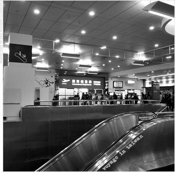 대만여행 #27(끝) -송산공항에서 그리고 돌아오기