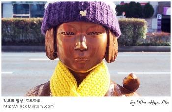 [적묘의 단상]부산 일본 영사관,평화의 소녀상,바른 역사를 배워야 하는 이유