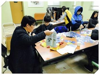 수성가족봉사단 문화재지킴이 연합홍보캠페인 2회차