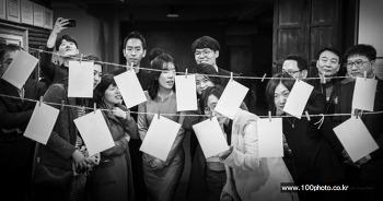 기업은행 안산지점 직원들을 위한 photo play! by 포토테라피스트 백승휴