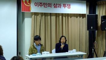 2015 성소수자 인권학교 4,5강 후기