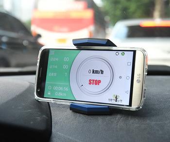 친환경운전 나의 경제적 운전습관 길러주기