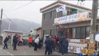 2017년 품곡마을 척사대회 영상.