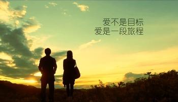 진정한 사랑을 원하면 '사랑이 시작된 자리'로 돌아가라