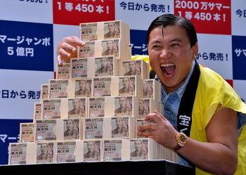 해볼거 다 해본? 일본 로또 당첨자가 돈쓰는 법