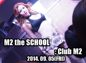 2014. 09. 05 (FRI) M2 the SCHOOL @ M2