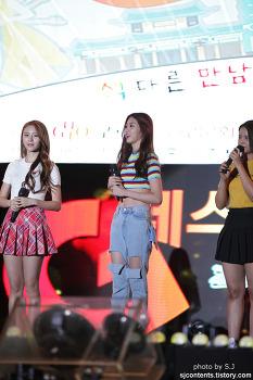 씨엘씨(CLC) 2016 G페스티벌 아시아 청소년 음악제
