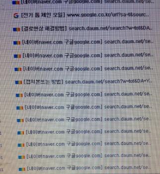 네이버naver.com 구글google.com 자동프로그램 돌아가나 rgb 색상표
