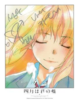 '4월은 너의 거짓말' 성우 직필 싸인 엽서.