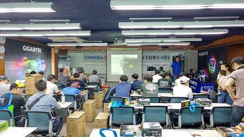 기가바이트와 함께하는 원앤원쇼핑몰 조립행사 시즌2 참관기