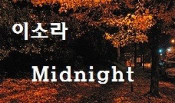이소라 - Midnight (피아노 편곡)