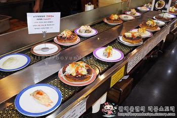 [삼성역맛집]선릉역맛집 추천 착한가격의 회전초밥전문점! 스시 마이우