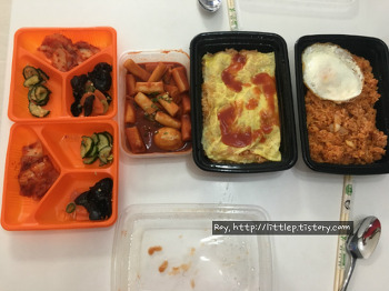 북경맛집 / 왕징 배달음식 '나나네'