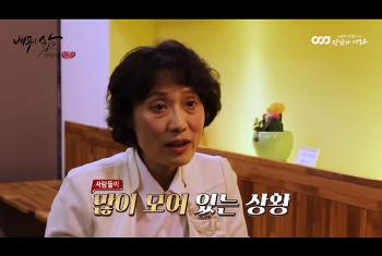 베푸는 삶을 실천하는 김주형 집사