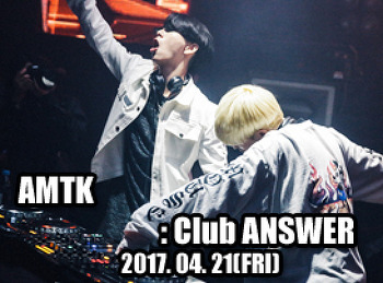 2017. 04. 21 (FRI) AMTK @ ANSWER