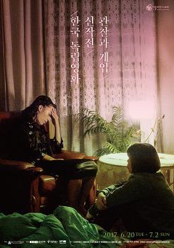 배우의 표정에 대한 짧은 생각 - <꿈의 제인>에서 이민지 배우의 연기를 보고