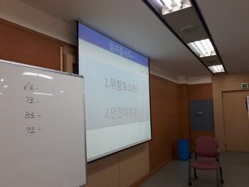 (관리자안전교육) 동부인천스스틸 - 안전리더십 안전문화 구축 - 박지민강사, 이경아강사 - 참안전교육개발원