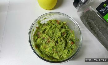 멕시코 음식 과카몰리(Guacamole) 만들기