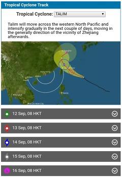 홍콩 태풍 소식 : 태풍 타림 TALIM 과 또다른 열대성 저기압