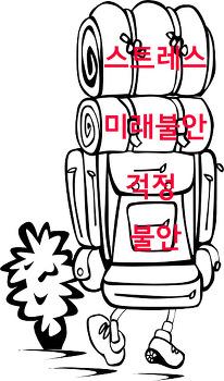[명상의효과] 명상을 통해서만 진짜 얻을 수 있는 것 7가지 (feat.마음수련)