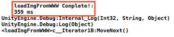 이미지 로딩 WWW 과 ReadAllBytes 의 성능차이