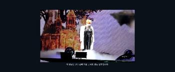 경기 꿈의 대학 - 공연과 광고 영상에서의 일러스트레이션 디자인 강좌 소개 영상