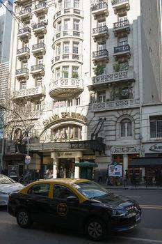 세상에서 두 번째로 아름다운 서점 엘 알테네오 El Ateneo Grand Splendid[부에노스 아이레스 명소]
