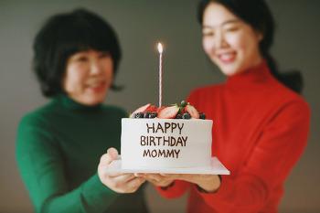 [대전커플사진] 늘 친구같은 영원한 단짝, 엄마와의 커플촬영