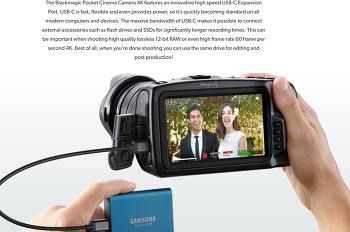 NAB 2108] 블랙매직포켓시네마카메라 4K(BMPCC 4K) 공식발표