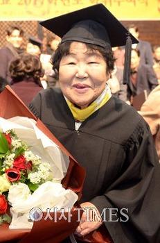 한일장신대 학위수여식…최고령 졸업자는 86세 할머니