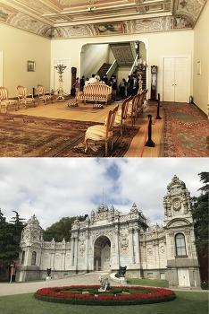 [버락킴의 이스탄불 여행기] 5. 해외 여행 가면 왜 궁전에 가게 될까?