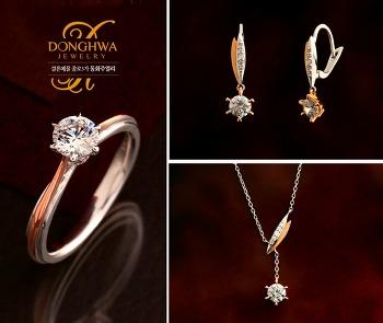 1부다이아몬드목걸이 반지만큼이나 아름다운!