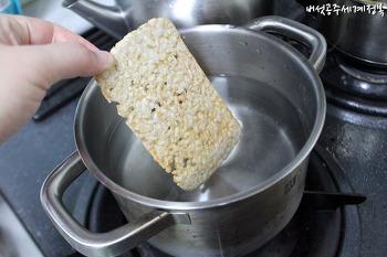 국내산 쌀 100%! 칼로리 걱정 없는 야식, 분영이네누룽지세상