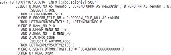 log4jdbc-remix의 Custom SQL Formatter 만들기(SQL log 줄 바꿈)