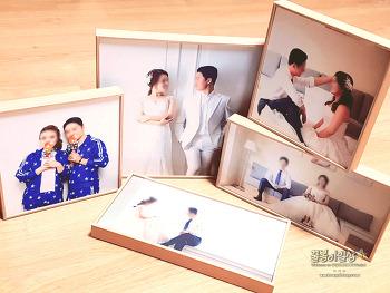 (결혼 D-1) 웨딩포토테이블에 쓸 웨딩액자 오마이액자에서 주문♡
