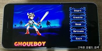 구울보이 어드벤처(Ghoulboy Adventure) 아이폰 안드로이드 무료 게임뷰 / 고독한 강월드 모바일 게임 추천