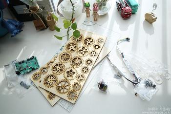 셀프인테리어 DIY 무드등 만들기 도전!